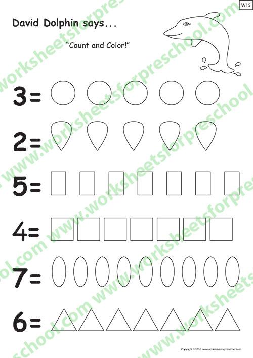 Kinder math worksheets