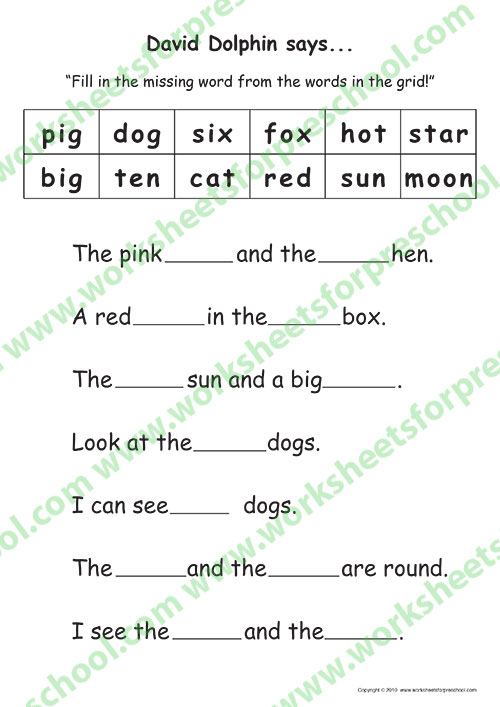 Learn to write kindergarten worksheets